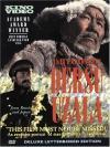 Akira Kurosawa's Dersu Uzala DVD cover