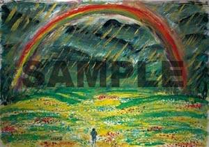 Akira Kurosawa: Dreams - Sunshine Through The Rain 'The Field: A Rainbow Goes Away From Me'