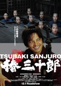 Tsubaki Sanjuro 2007