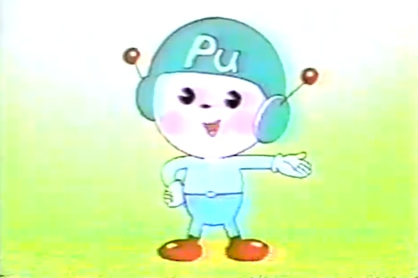 Ugetsu's avatar
