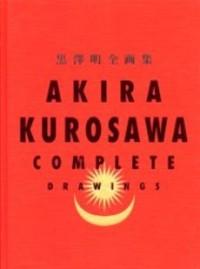 Akira Kurosawa Complete Drawings