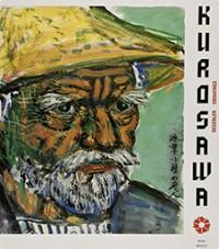 Kurosawa-Desenler-Drawings