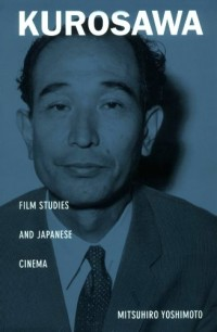 Kurosawa Mitsuhiro Yoshimoto