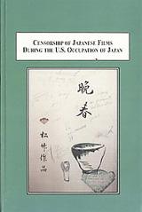 Censorship of Japanese Films