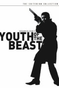 Youth of the Beast