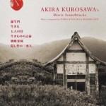 Kurosawa's Soundtracks
