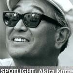 PopMatters: Akira Kurosawa Spotlight