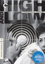 High and Low blu-ray