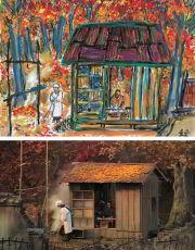 Madadayo painting
