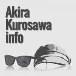 Akira Kurosawa info