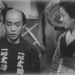 Isshin Tasuke