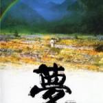 kurosawa-dreams