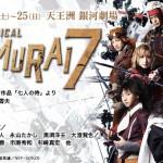 Samurai 7 musical