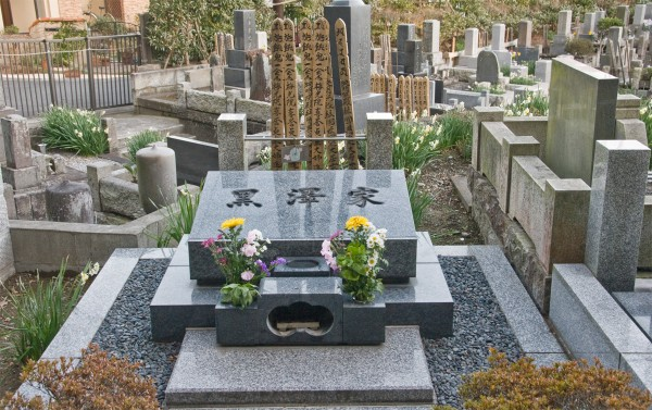 Akira Kurosawa's grave