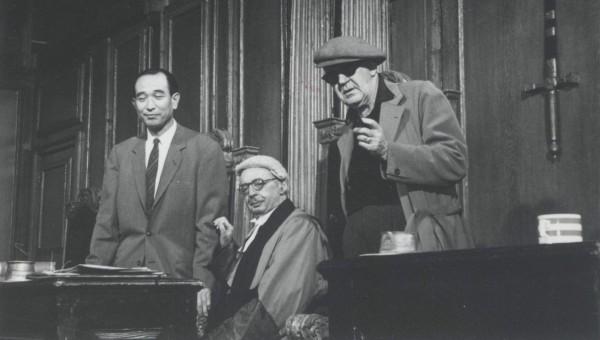 Kurosawa with John Ford
