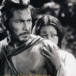 Dolmen Home Video (Italy) DVD cover