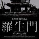 Kadokawa (Japan) DVD and Blu-ray cover (2010)