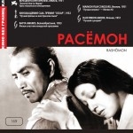Russian DVD cover