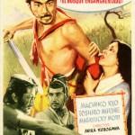 Rashomon-Spanish-poster