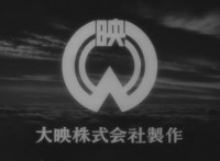 Rashomon-trailer-Daiei