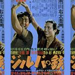 Tetsu of Jilba