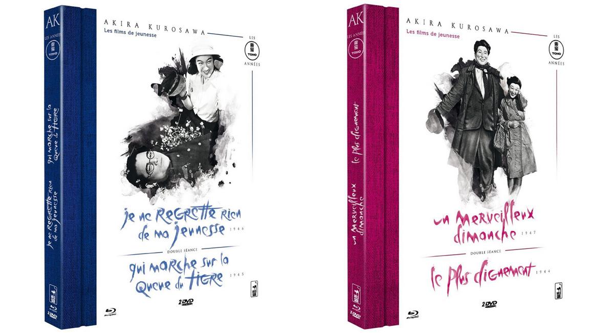 Wild Side Early Kurosawa Blu-ray