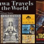 Kurosawa Travels Around the World exhibition