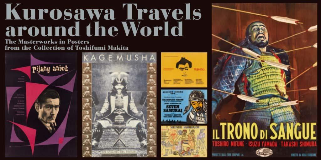 Kurosawa Travels Around the World exhibition