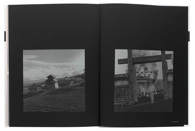 Peter Tasker - On Kurosawa (spread)