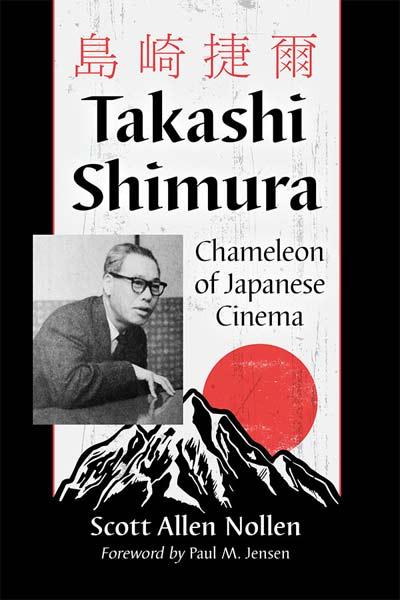 Takashi Shimura book cover