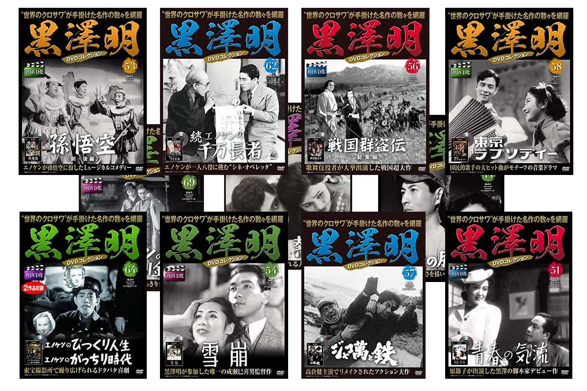 Asahi Shinbun DVDs