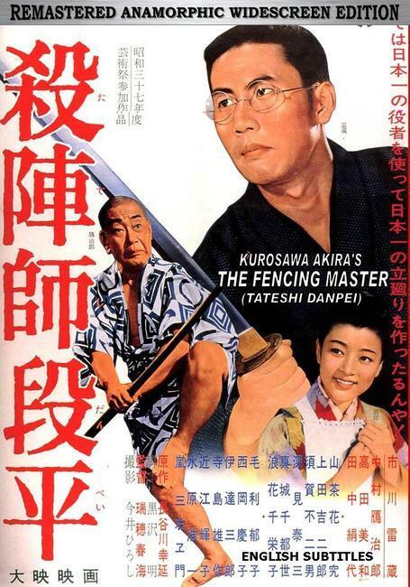 Fencing Master