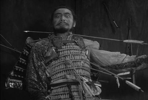 Washizu's death